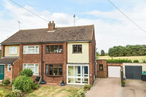 4 bedroom semi-detached house for sale - Russell Crescent, Maulden