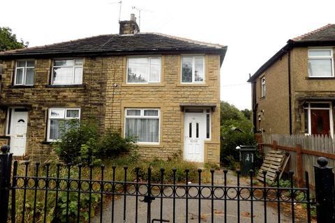3 bedroom semi-detached house for sale - Dalcross Grove, Bradford
