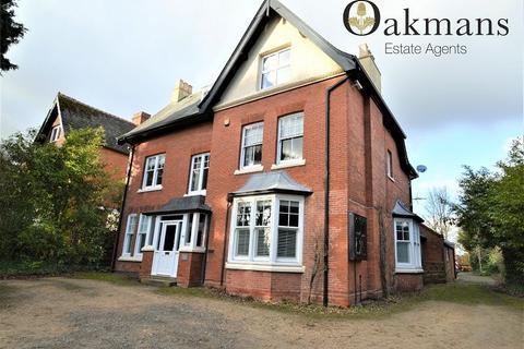 6 bedroom detached house for sale - Middleton Hall Road, Birmingham, West Midlands. B30 1DP