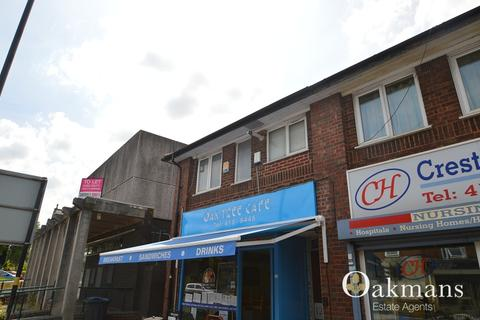 1 bedroom flat to rent - Oak Tree Lane, Selly Oak, Birmingham, West Midlands. B29 6HX