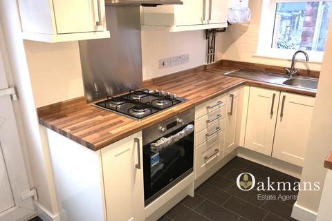 2 bedroom flat to rent - Pershore Road, Stirchley, Birmingham, West Midlands. B30 2YG