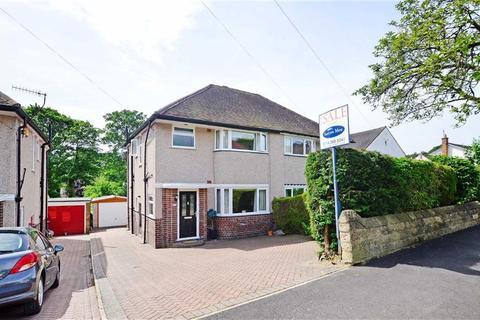 3 bedroom semi-detached house for sale - 45, King Ecgbert Road, Dore, Sheffield, S17