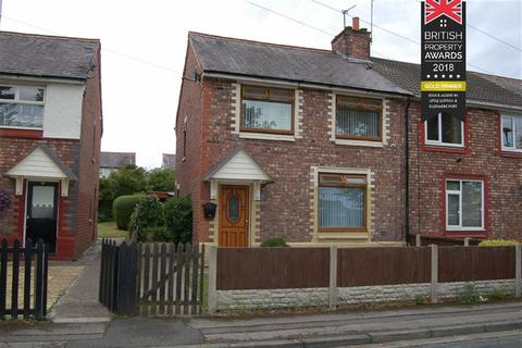 3 bedroom end of terrace house for sale - Central Avenue, Ellesmere Port