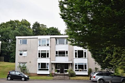 3 bedroom flat for sale - Bankholm Place, Clarkston, Glasgow, G76 8SH