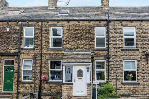 2 bedroom terraced house for sale - North Street, Rawdon, Leeds