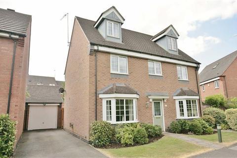 5 bedroom detached house for sale - Lapsley Drive, Banbury