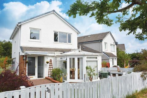4 bedroom detached house for sale - Fowlis Drive, Newton Mearns, Glasgow, G77