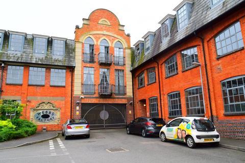 2 bedroom flat to rent - KINGSTHORPE NN2