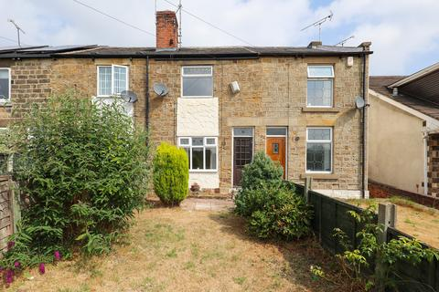 2 bedroom terraced house for sale - Drakehouse Lane, Beighton