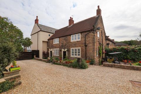 4 bedroom farm house for sale - South Farm, Worksop Road, Aston