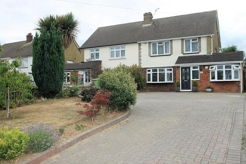 3 bedroom semi-detached house for sale - Bell Meadow, Maidstone