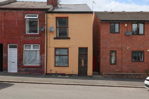 2 bedroom end of terrace house for sale - Ulverston Road, Woodseats