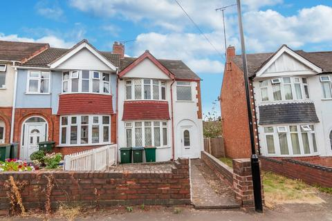 3 bedroom end of terrace house for sale - Hollow Crescent, Radford, Coventry