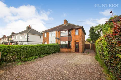 3 bedroom semi-detached house for sale - Cellarhead Road, Werrington, ST9 0HW