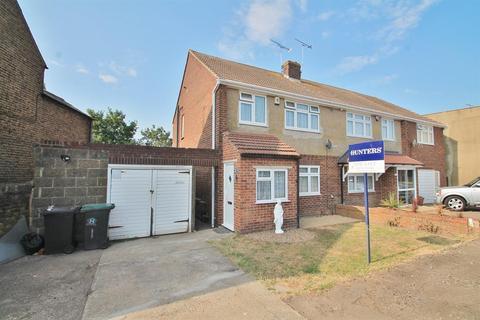3 bedroom semi-detached house for sale - Lower Higham Road, Gravesend, Kent, DA12 2NQ