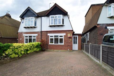 3 bedroom semi-detached house for sale - Hawthorne Avenue, Rainham, Gillingham, Kent
