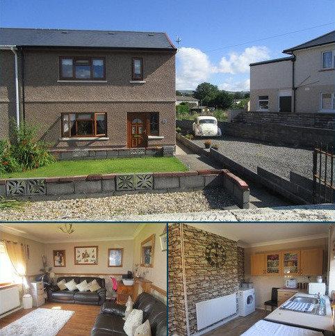 2 bedroom semi-detached house for sale - Dolfaen, Ystradgynlais, Swansea.