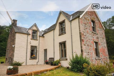 4 bedroom farm house for sale - Stank Farmhouse, Callander, Stirling, FK17 8HF