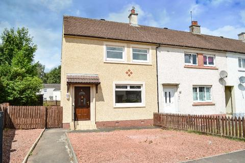 2 bedroom end of terrace house to rent - St Brides Way, Bothwell, South Lanarkshire, G71 8QG