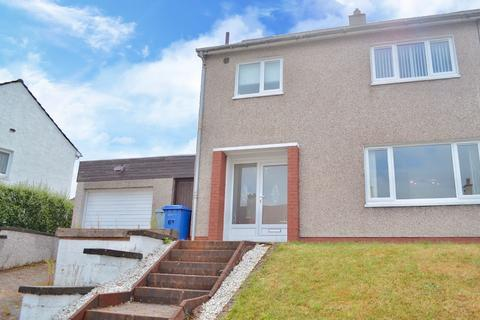 3 bedroom end of terrace house to rent - Cantieslaw Drive, East Kilbride, South Lanarkshire, G74 3AH