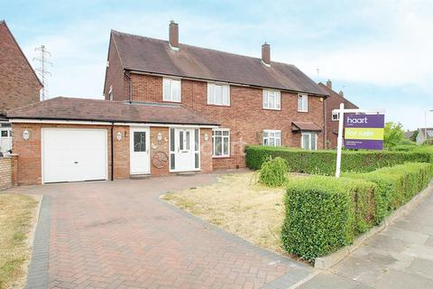 3 bedroom semi-detached house for sale - Friars Way, Farley Hill