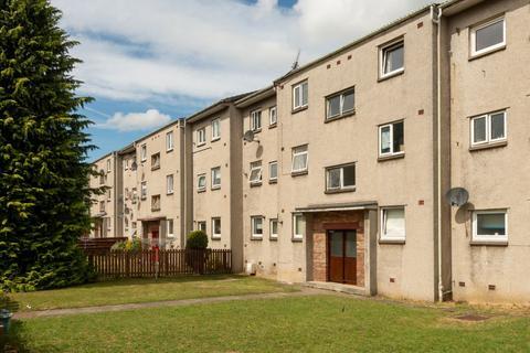2 bedroom ground floor flat for sale - 26B, Forrester Park Loan, Edinburgh, EH12 9AG