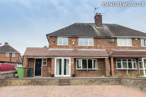 3 bedroom semi-detached house for sale - Queslett Road, Great Barr, BIRMINGHAM