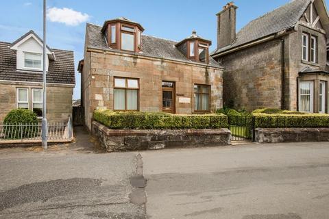 4 bedroom detached house for sale - Manse Road, Kilsyth