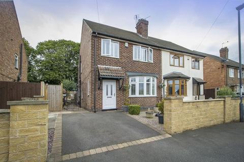 3 bedroom semi-detached house for sale - LINDSEY CLOSE, CHADDESDEN