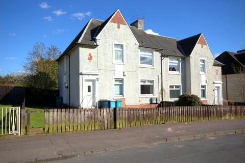 2 bedroom flat for sale - Sanderson Avenue, Uddingston