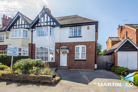 4 bedroom semi-detached house to rent - Crosbie Road, Harborne, B17