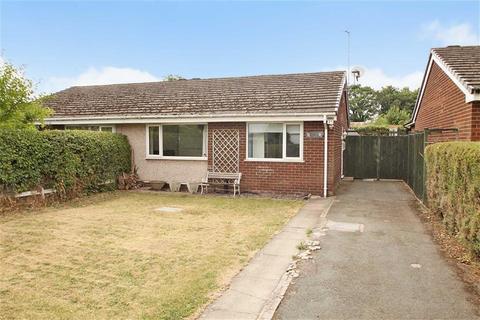 2 bedroom semi-detached bungalow for sale - Crogen, Chirk