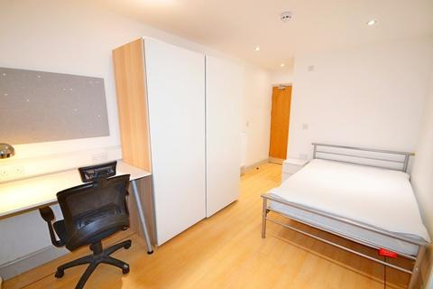 1 bedroom block of apartments to rent - Gulson Road, Coventry CV1 2HY
