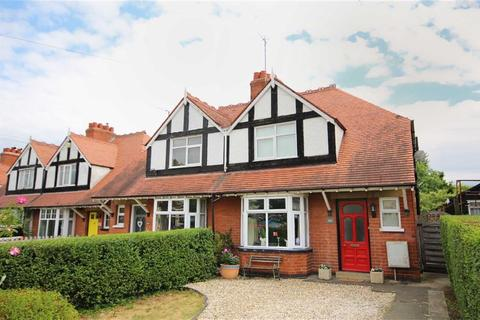 3 bedroom semi-detached house for sale - Old Bath Road, Cheltenham, GL53