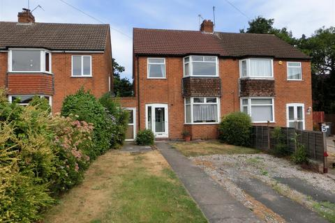 3 bedroom semi-detached house for sale - Woodman Road, Hollywood, Birmingham
