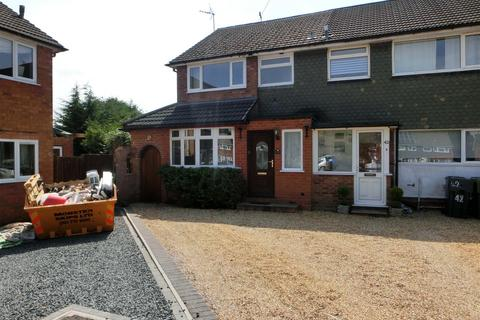 4 bedroom end of terrace house for sale - Windrush Road, Hollywood, Birmingham