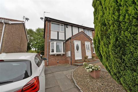 2 bedroom semi-detached house for sale - Windy nook