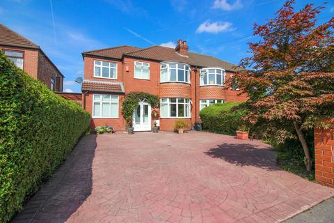 5 bedroom semi-detached house for sale - Bower Avenue, Hazel Grove, Stockport, SK7