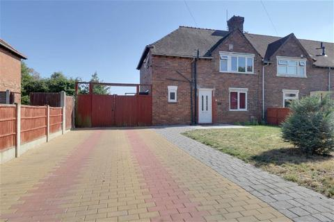 3 bedroom semi-detached house for sale - Claughton Avenue, Crewe