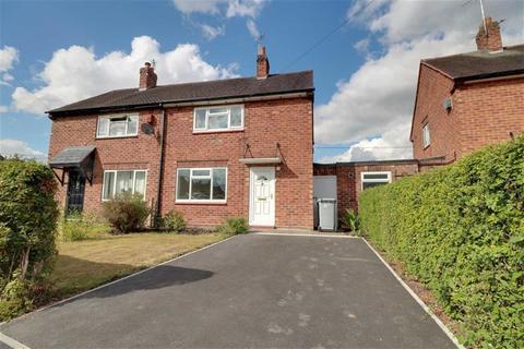 2 bedroom semi-detached house for sale - Hawthorn Lane, Crewe