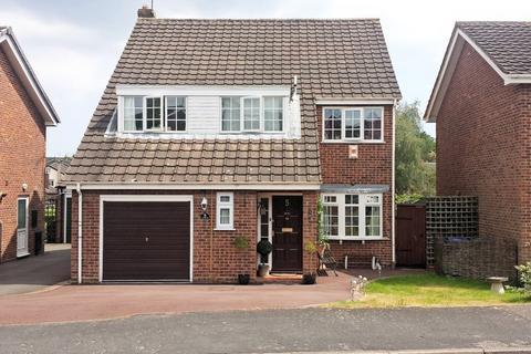 4 bedroom detached house for sale - The Park Pale, Tutbury