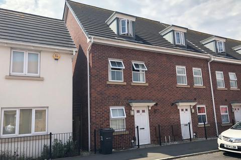 4 bedroom end of terrace house to rent - Onwall Road, Shard End