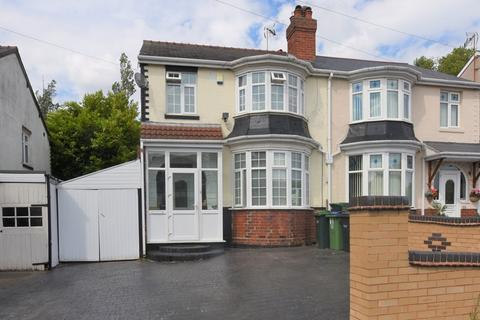 3 bedroom semi-detached house for sale - Castle Road West, Oldbury