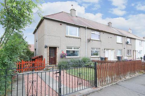 2 bedroom end of terrace house for sale - 55 Dundas Avenue, South Queensferry, EH30 9QA