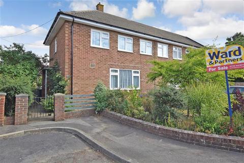 2 bedroom end of terrace house for sale - Larkspur Close, East Malling, West Malling, Kent