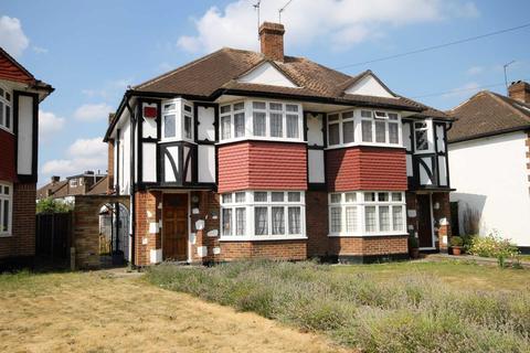 3 bedroom semi-detached house for sale - Lower Morden Lane, Morden