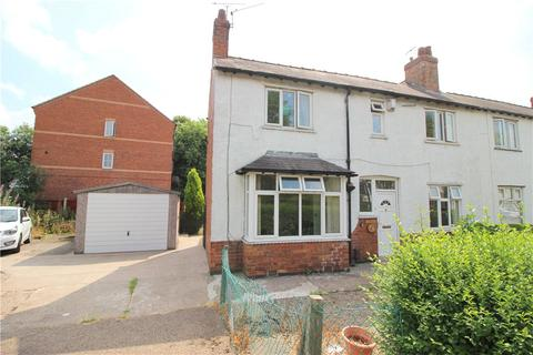 3 bedroom semi-detached house for sale - Willowcroft Road, Spondon
