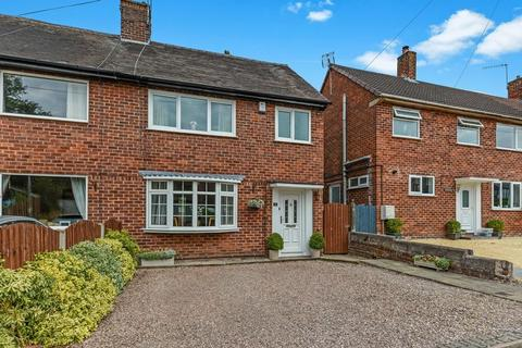 2 bedroom semi-detached house for sale - Greenway, Eccleshall, Stafford