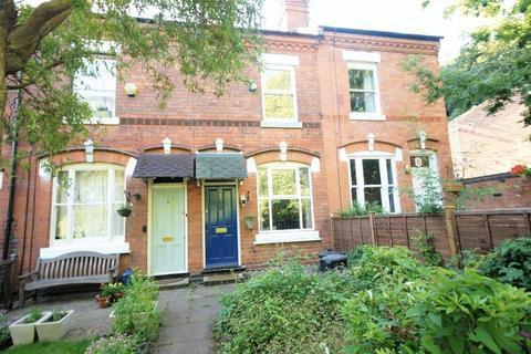 2 bedroom terraced house for sale - Aldwyn Avenue, Birmingham