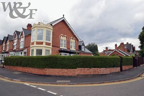 4 bedroom terraced house for sale - Orchard Road, Erdington, Birmingham
